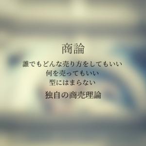 SNS画像